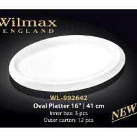 Блюда Wilmax