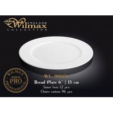 Тарелка пирожковая круглая Wilmax Pro  15 см WL-991176