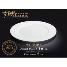 Тарелка пирожковая круглая Wilmax Pro 18 см WL-991177