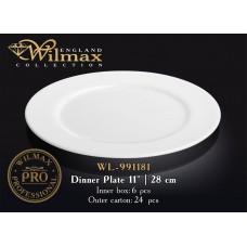 Тарелка плоская круглая Wilmax Pro  28 см