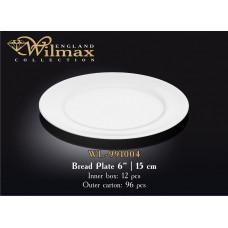 Тарелка пирожковая круглая Wilmax 15 см WL-991004