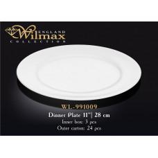 Тарелка обеденная Wilmax 28 см WL-991009