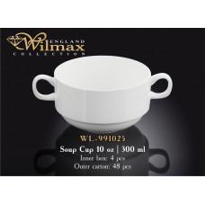Бульонница Wilmax  300 мл WL-991025