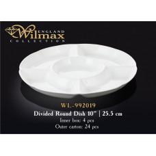 Менажница круглая Wilmax 25,5 см WL-992019