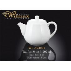 Чайник заварочный Wilmax 1000 мл WL-994003