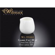 Молочник Wilmax 50 мл WL-995002