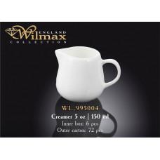 Молочник Wilmax 150 мл WL-995004