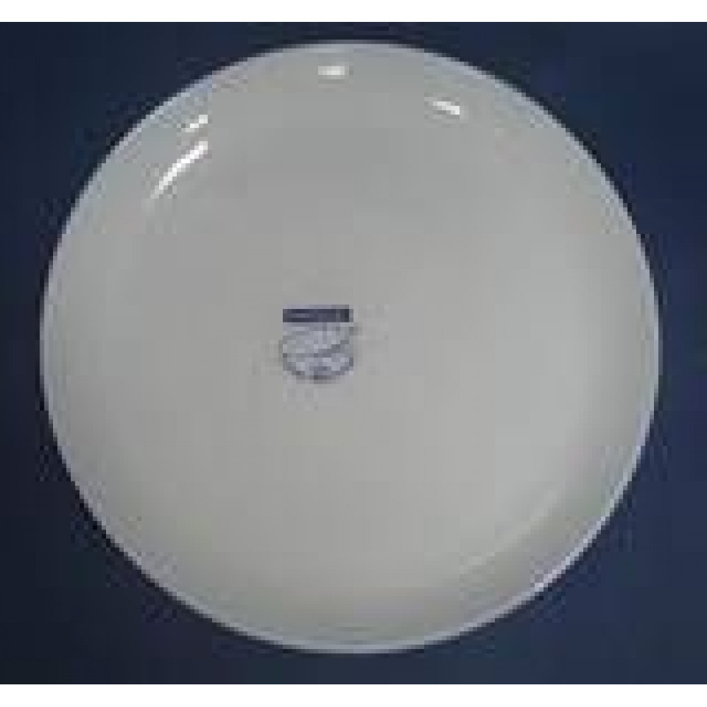 Luminarc Diwali Тарелка подставная круглая 27,3см