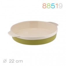 Форма для выпечки d22cm Natura Oliva Granchio 88519