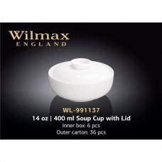 Бульонница с крышкой Wilmax 320 мл WL-991137