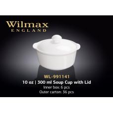 Бульонница с крышкой Wilmax 300мл (WL-991141)
