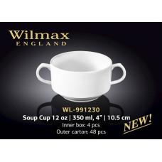 Бульонница Wilmax 350мл WL-991230