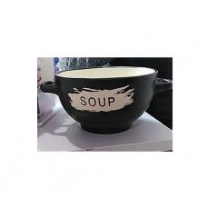 Бульонница Milika Black Stone Soup 650мл M04100-7499
