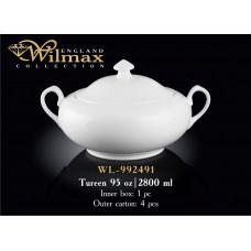 Супница Wilmax 2800 мл WL-992491
