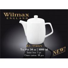 Чайник заварочный Wilmax Color 1000 мл WL-994025/1C
