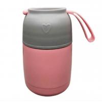 Термос для еды Lessner Lady Pink 0,45 л 16644-045LP